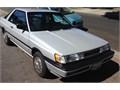 1989 Nissan Sentra XE 180000  NEG  or Best OfferVIN JN1GB24P1KU0011522 D