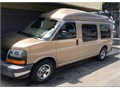 Great RunningLooking Inside and Out All Accessories Work Well Comfortable 7- Passanger  Family Tr