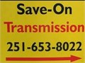 Save On Transmission Repair Shop 215 653 8022location Mobile Aloff Old Pascagoula rd near dog