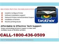 Do you Need Any Help Regarding Your Brother Printer For Example brother Printer not printing paper