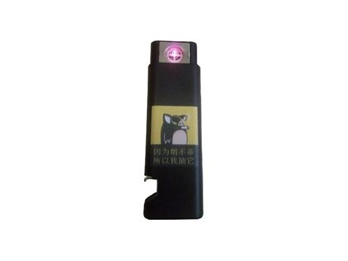 MGTOW USB Lighter