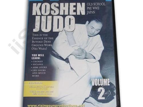 Koshen Judo DVD