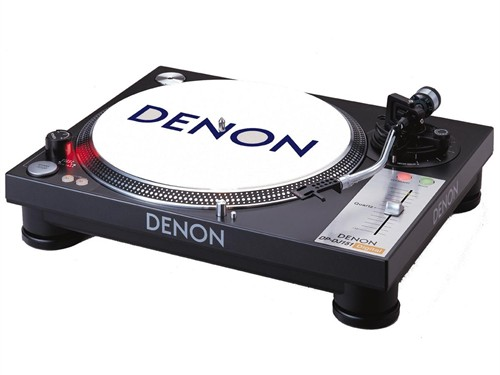 Denon DP DJ-151 Turntable