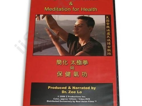Meditation for Health DVD