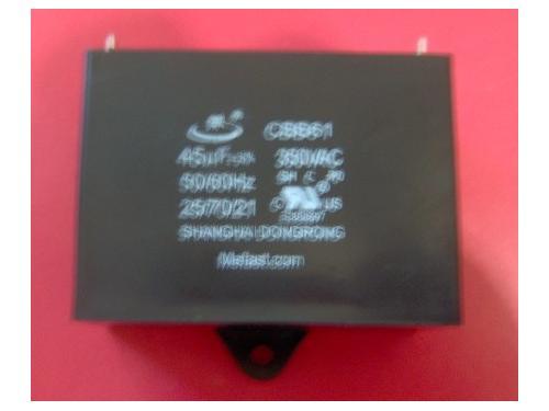 CBB61 45uF 350VAC Capacit