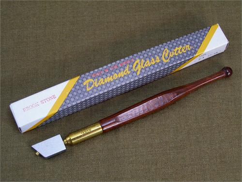 Brookstone Diamond cutter