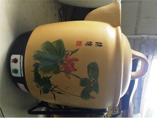 Steam Pot $15.00