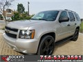 2007 Chevrolet tahoe ls Used 125242 miles Dealer Truck 8 Cyl Brown Beige Excellent cond Aut