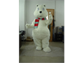 Custom Inflatable and Plush Fur Costumes are a fantastic form of advertising and attracting atte