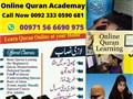 Courses1 Basic Quran Reading Lessons2 Holy Quran Memorization3 Holy Quran Recitation foll