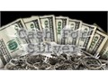 Cash paid for silver jewelryWe pay cash for mens silver itemsSuch as RingsBracelets