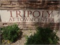 Tripoly At Town Center Gated Community Garage Sale - Centennial HillsSaturday October 21 2017
