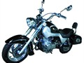 Used 2008 Jinlum Challenger 250cc V-twin Cruiser--only 120 Miles190000We Also Carry New Yout