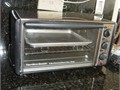 Hamilton Beach 6 Slice Convection Broiler Toaster OvenExcellent working condition Used sparingl