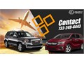 Are you looking for a taxi and limo Somerset County NJ Contact Taurus Car Service to visit anywhere