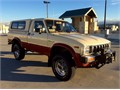 1983 Toyota Other SR5 4x4 Short Bed Pickup Truck Amazing Survivor Condition Low MilesFor more pictu
