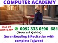 Asalam-o-Alaikum brothers  sistersOur online Quran learning classes are interactive and can be s