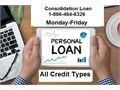 Huntsville Bad Credit Payday Loans1-866-464-6326httpspaydaycarhomebusinessloansweeblycom
