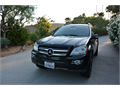 This Black Beauty is priced below Kelly Blue Book for a quick sale The 2007 Mercedes Benz GL450 has