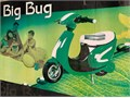 Sunl Big Bug Riding Electric Scooter 380 Watt motor with a distance of 13 miles between charges New
