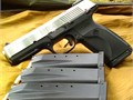 Like new Ruger SR45 comes with two magazines or with four magazines for 42000 Selling to buy a Mos
