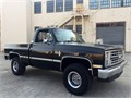 1987 Chevrolet V10 Silverado 4x4 SWB 100 Rust Free For more pictures and info please text me at 61