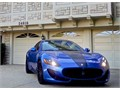 This is a beautifully and well-maintained Maserati Gran Turismo in stunning blue contrasted with sat