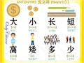 Beginning class Mandarin The benefit of a New LanguageChinese class Tuesday 2 pm to 4 pm