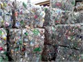RECYCLING DEVELOPMENTS LTD is a well-known Exporter and Supplier of various Ferrous and Non Ferr