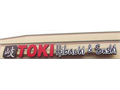 Toki Japanese Steakhouse is now hiring full-time and part-time cashierhost and servers  If int