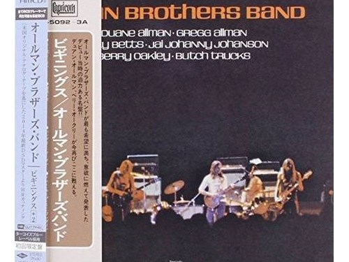 *NEW* The Allman Brothers