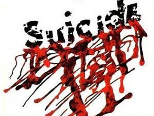 Suicide - Suicide CD