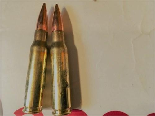 Magtech 7.62x51 new ammo